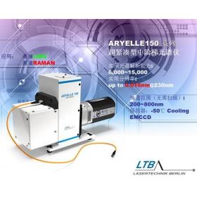 LTB ARYELLE150 高分辨率中阶梯光谱仪