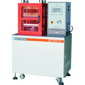 PVC 胶片积层压片机