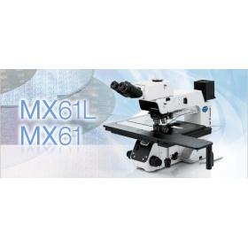 奥林巴斯进口MX61/MX61L工业检测金相显微镜