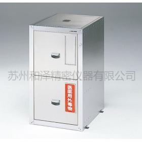安全柜(环氧树脂涂层)