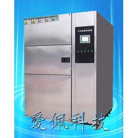 兩箱式冷熱沖擊試驗箱/機