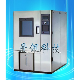 低温低湿实验箱/低温低湿试验机