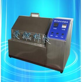 蒸汽老化试验箱|饱和蒸气老化试验机|水蒸气老化试验箱