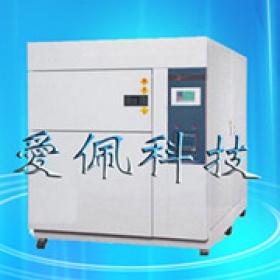高温冲击实验机/低温冲击试验箱