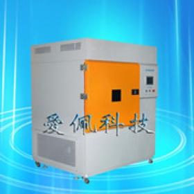 氙弧灯人工耐气候老化测试箱 太阳辐射试验箱