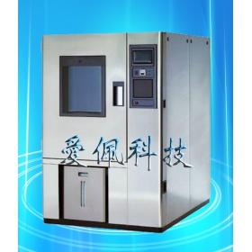 硅胶行业高低温试验箱 高低温恒温恒湿试验机