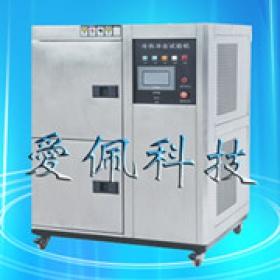 高低温冲击试验箱_温度冲击试验箱_两箱式冷热冲击试验箱