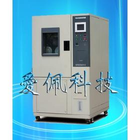 LED电源低温试验机 电子行业专用低温测试箱