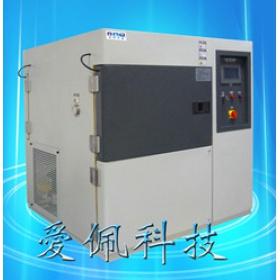 金屬高低溫冷熱沖擊實驗箱 光伏冷熱沖擊試驗機