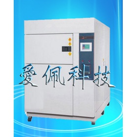 三箱冷热冲击试验箱 塑料冲击试验机 冷热冲击试验机价格 东莞冷热冲击试验机