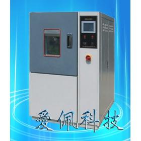 led高低温循环试验机 步入式高低温交变湿热试验箱150l