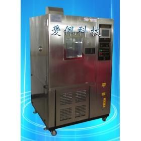 广东可程式恒温恒湿箱 上海恒温恒湿试验箱机 浙江低温试验设备