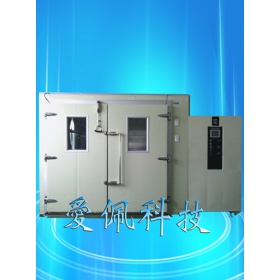 步入室高低温试验箱 低温恒温恒湿试验室 步入式实验室