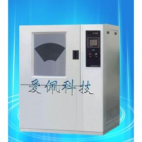 广州供应粉尘试验箱 大型沙尘试验箱 耐尘埃试验机 质优价