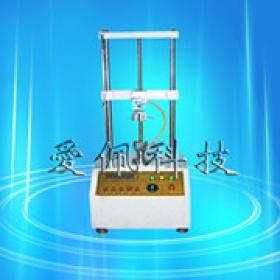 供应经济型wan能材料拉力试验机,wan能材料拉力检测仪