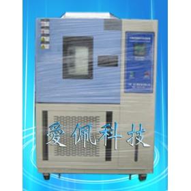 车载导航可程式恒温恒试验机 电池小型高低温试验箱 温湿度