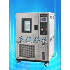 -40度低温试验箱 低温试验箱  汽车行业低温试验