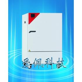 工业定制恒温干燥箱 数显工业烤箱 小型恒温烘箱 高温干燥