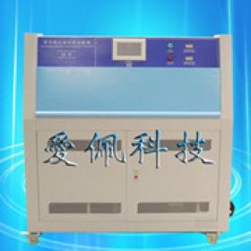 户外澳门网上娱乐耐紫外线老化试验机 加速老化试验机