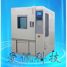AP-GD按键式高低温试验箱生产商