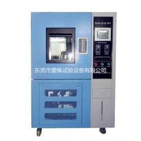 高低温湿度测试箱|深圳生产高低温试验箱