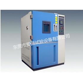 杭州恒温恒湿环境试验箱|电子专用恒温恒湿测试箱