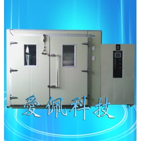 电子衡器大型高低温老化试验室|可非标定做高低温老化试验房