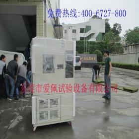 电子专用高低温湿热环境实验箱|塑料专用高低温交变试验箱