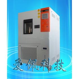 好的  低温试验箱品牌|通讯专用低温试验箱厂家
