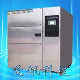 高低温冲击测试机价格|高低温冲击试验箱厂家