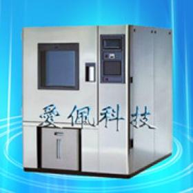 双85高低温交变湿热试验箱厂家|高低温试验箱生产厂家