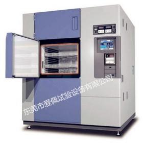 冷热(高低温)冲击试验箱 高低温(温度)冲击试验箱
