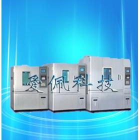 低温控温试验箱|低温试验箱|移动式低温(恒温)试验箱