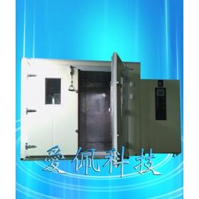 步入式恒温恒湿环境箱|步入式温湿度环境试验箱