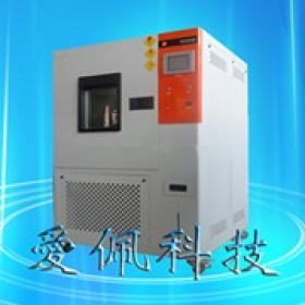 可程序高低温老化试验箱|热老化试验箱