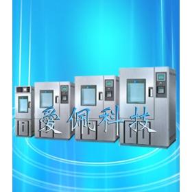 哪里有做恒温恒湿试验箱比较好的厂家?|哪个牌子的恒温恒湿交变试验箱比较受欢迎?