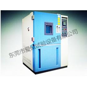可编程高低温试验箱|交变可调高低温湿热箱
