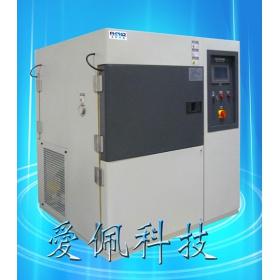 交變冷熱沖擊試驗箱;交變循環冷熱沖擊試驗箱