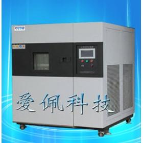 高低温冷热冲击箱;高低温冷热冲击机;高低温冷热冲击试验柜