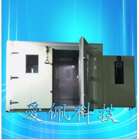步入式恒温恒湿实验室制造商厂;恒温恒湿老化试验室