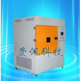 氙灯耐气候老化试验箱制造商厂;橡胶氙灯老化试验箱
