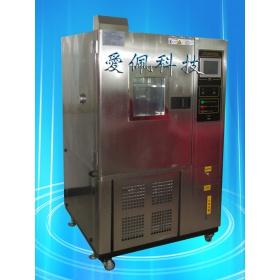 -70度低温试验箱制造商厂;橡胶低温试验箱哪家好?