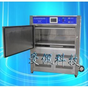 UV-340紫外线老化试验机;UV-340紫外线实验箱