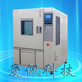 高低温实验箱天津生产公司、高低温实验箱深圳生产公司