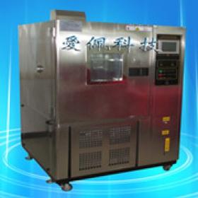 高低温实验箱东莞生产公司、高低温实验箱佛山生产公司