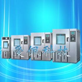 超低温箱天津生产公司、低温试验箱 深圳生产公司