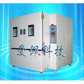 温州步入式恒温恒湿试验箱;温州步入式恒温恒湿试验室机械