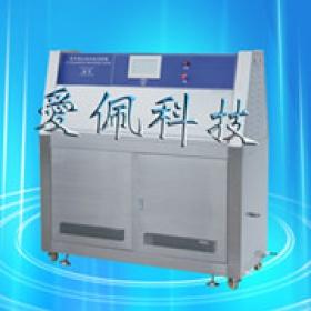 温州紫外线老化试验箱;UV-340紫外线试验箱