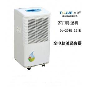 杭州除湿机批发,杭州除湿机厂家