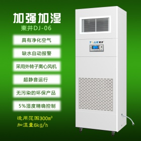 非标式恒温恒湿机,水冷型恒温恒湿机